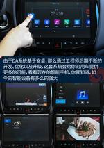 2016款 三菱ASX劲炫 2.0L CVT两驱领航版
