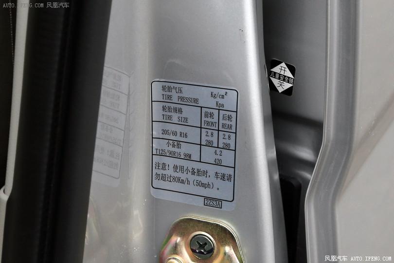 帅客油泵继电器电路图