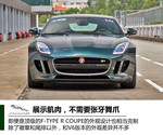 2014款 捷豹F-TYPE 3.0T S Coupe