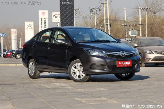 重庆海马M3现金优惠0.6万 欢迎试乘试驾