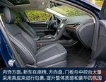 2017款 福特蒙迪欧 2.0 PHEV 智尊旗舰型