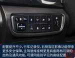 2017款 长安欧尚A800 1.5T 自动智尊型