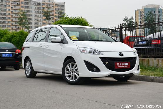马自达5天津无现车需预订 16.58万起售