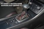 2014款 MG3 1.5L 自动豪华版