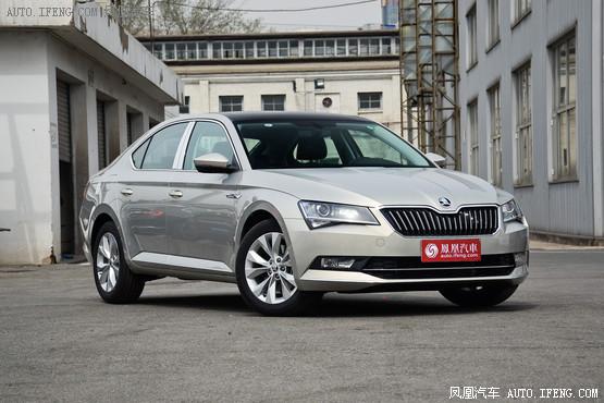 斯柯达速派最高优惠4.5万 广州有现车