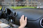 2012款 长安 悦翔V3 1.3L 手动豪华型(厦门试驾 )
