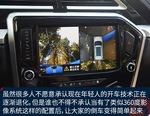 2017款 海马S5青春版 1.6L CVT旗舰型