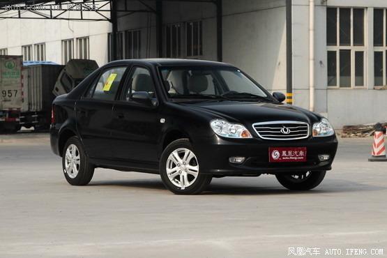吉利自由舰享部分优惠0.2万元 现车销售
