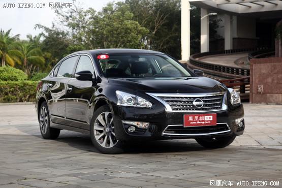 2013款 日产天籁公爵 2.5L XV VIP版