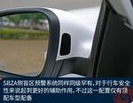 2018款 别克英朗 18T 自动旗舰型