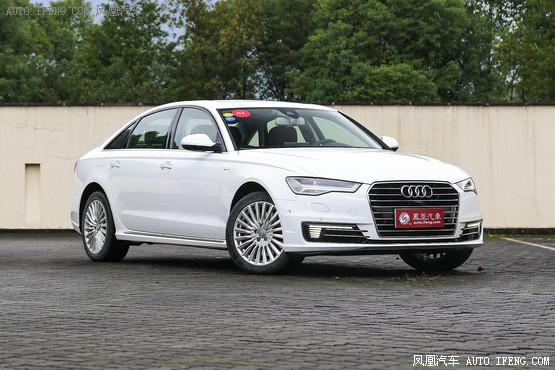 奥迪A6L南京最高优惠17.16万 现车销售