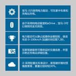 2014款 宝马i3 基本型