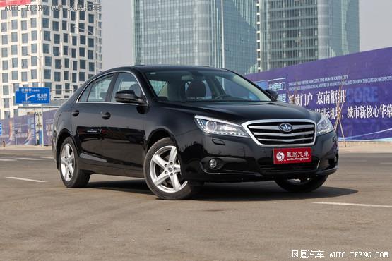 奔腾B90优惠4.7万元 现车销售