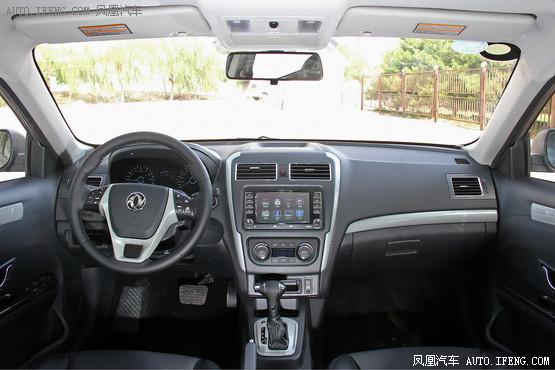 2015款 东风风行景逸S50 1.6L CVT旗舰型