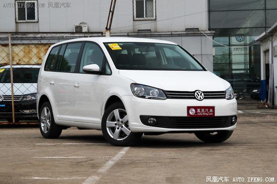 长治上海大众途安优惠1.5万 购车送延保