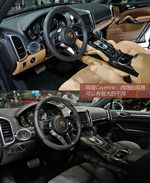 2015款 保时捷Cayenne S 3.6T