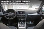 2013款 奥迪Q5 45 TFSI quattro 运动型