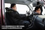 2013款 昌河铃木 北斗星X5 1.4L豪华型