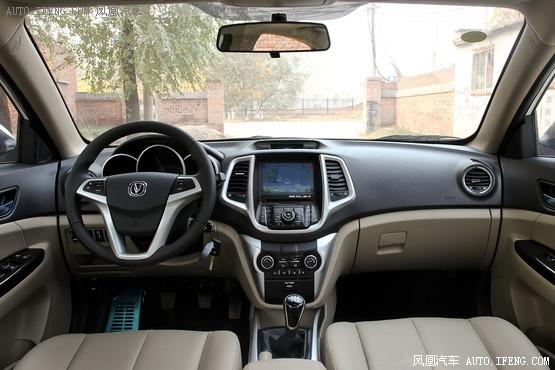 2013款 长安逸动 1.6L 手动尊贵型