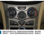 2015款 凯翼C3 1.5L 手动金钻型