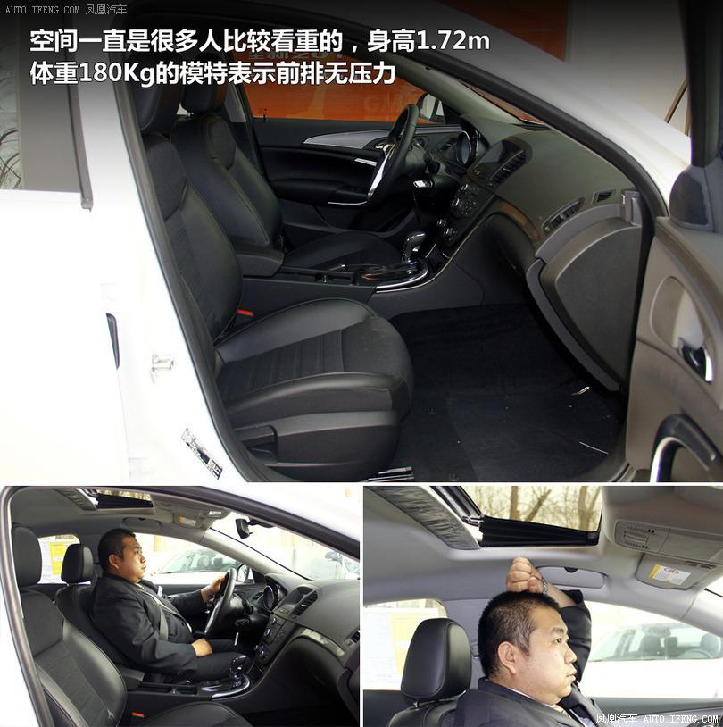【君威图片】_2013款 1.6t 精英运动版图片 别克_汽车