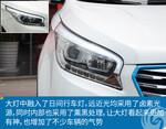 2016款 华泰XEV260 尊贵型