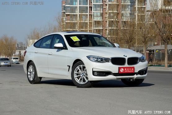 南宁宝远宝马3系GT优惠高达4.54万元