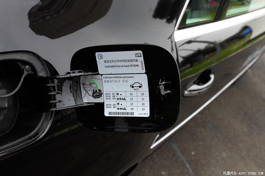 辉腾油箱盖电机电路图