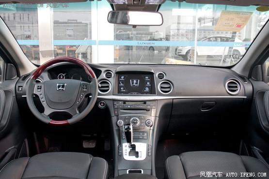2013款 纳智捷大7 SUV 锋芒进化版 2.2T 四驱智尊型