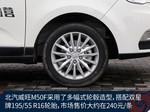 2017款 北汽威旺M50F 1.5L 手动基本型
