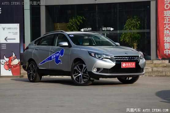 启辰T90售价10.98万元起 少量现车在售