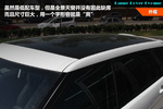2013款 路虎揽胜极光 2.0T 耀真版