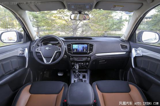 2016款 吉利远景SUV 1.3T CVT旗舰型