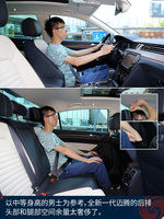 2016款 大众迈腾 380TSI DSG旗舰版