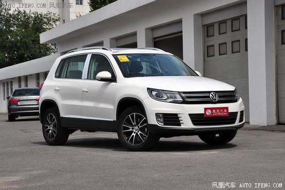 长治上海大众途观最高优惠1千 现车在售