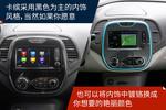2015款 雷诺卡缤 1.2T自动豪华版