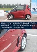 2019款 众泰 E200 Pro