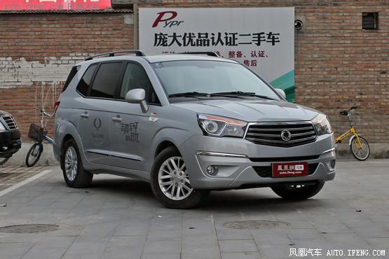 购双龙路帝车型可享3000元大礼包丹东游