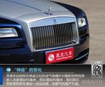 2014款 劳斯莱斯魅影 6.6T 标准型