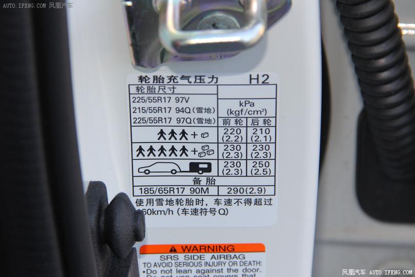 xv商务电风扇电路图