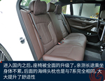 2018款 宝马530Li XDrive M运动套装
