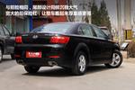 2013款 华泰路盛E70 2.0L 自动舒适型