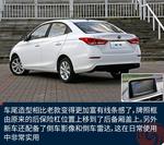 2018款 长安悦翔 1.5L 自动尊贵型