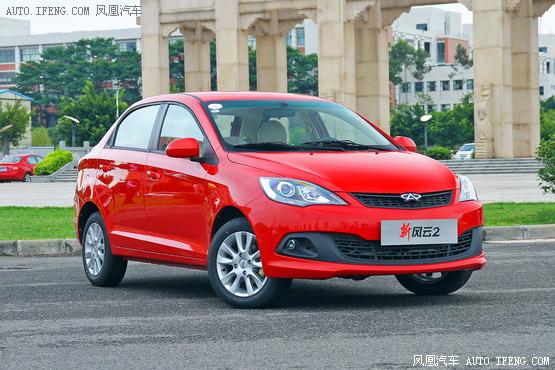 奇瑞风云2部分优惠0.3万 西宁现车销售