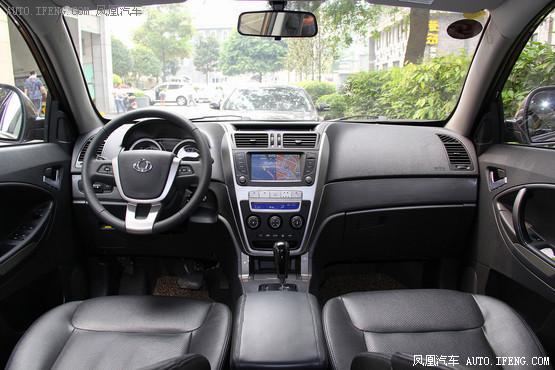 2013款 全球鹰GX7 2.0L 自动尊贵型