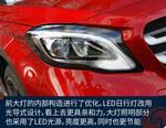 2017款 奔驰GLA 220 4MATIC 豪华型