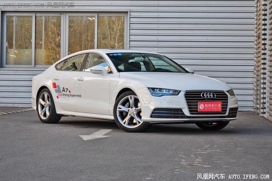 长春购奥迪A7优惠19.7万元 华阳有现车