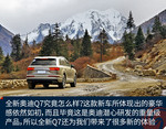 2016款 奥迪Q7 45 TFSI Quattro