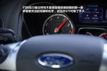 2013款 福特福克斯ST 标准版