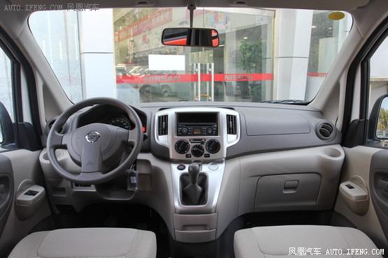 2014款 日产NV200 1.6L 手动豪华型